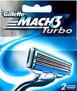 Gillette Mach3 Turbo 2 cartridges in package