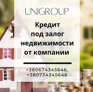 Кредит наличными до 15 000 000 грн под залог квартиры в Киеве