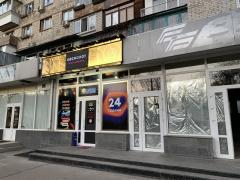 Premises for sale N/f 1st floor from 38 MQ. St. Cyril 122