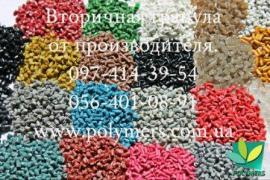 Sell Low-Pressure Polyethylene, HDPE for blowing (HD-277,273,2
