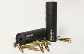 Silencers for weapons STEEL - all gauges and thread